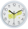 Fashion Simple Modern Flower Office Wall Clock