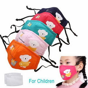 Disposable KN90 Children Yellow Face Mask