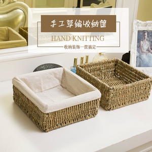 Factory Direct Woven Straw Storage Box Basket
