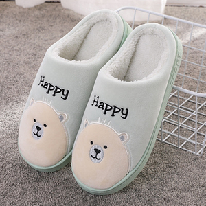 Women Memory Foam Sbr Slippers Relax Gel Slipper