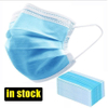 CE FDA ISO Medical Protective Manufacturer Masks Disposable 3 Ply Non Woven Surgical Mask