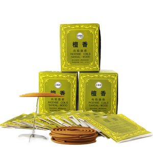48PCS/set Natural Environmental Protection Smokeless Sandalwood Toilet Deodorization Incense Household Offering Buddha Incense