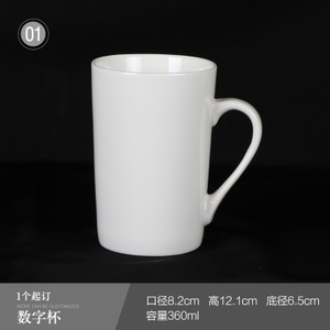 New Products Promotion 11oz White Sublimation Ceramic Mugs
